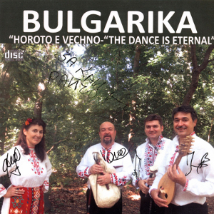Bulgarika_cover
