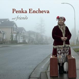 KT-2014_fall_n&n_penkaEncheva