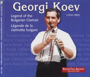 Koev_cover