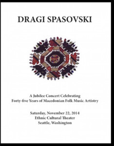 Spasovski Jubilee_cover